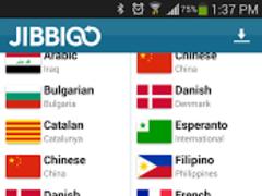 Jibbigo Translator 2.0 3.2 Screenshot