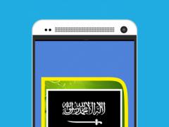 anachid jihad mp3 gratuit 2015