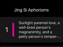 Jing Si Aphorism 1.0 Screenshot