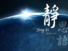 Jing-Si Aphorism 1.0.1 Screenshot