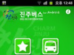 JinjuBus 1.3 Screenshot