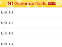 JLPT N1 Grammar Drills 1.0.0 Screenshot