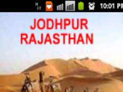 Jodhpur City,जोधपुर 1.0 Screenshot