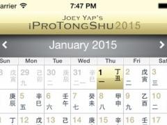 Joey Yap's iProTongShu 2015 1.0.1 Screenshot