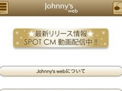 Johnny's web 1.4 Screenshot