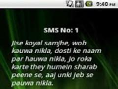 Jokes Shayari Quotes 1.0 Screenshot