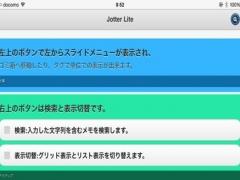 JotterLite 1.0 Screenshot