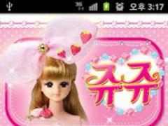Jouju★MemoryGame 1.2 Screenshot