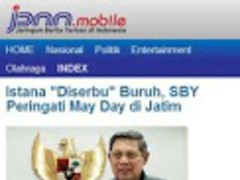 jpnn.com Mobile News Portal 1.1 Screenshot
