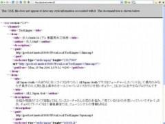 jpodcast 2.0.1 Screenshot