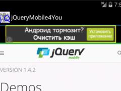 jQueryMobile4You 1.2 Screenshot