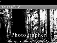 Ju Junyong Apps 1.0.3 Screenshot