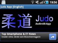Judo App [English] 1.6 Screenshot