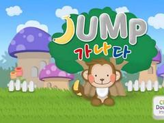 JUMP BABY-Korean alphabet 1.5 Screenshot