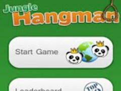 Jungle Hangman Multiplayer Pro 4.1 Screenshot