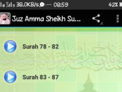 Juz Amma Sheikh Sudais Offline 1 0 Free Download
