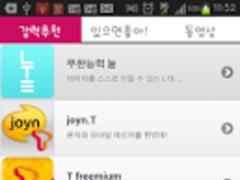 K-pop Star Photo Wallpaper 18.0 Screenshot