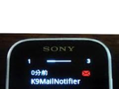 K9Mail Notifier for SmartWatch 1.5 Screenshot