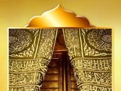 Kaaba Wallpaper 1 4 Free Download