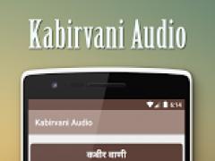 Kabirvani (Amritvani) Audio 1.3 Screenshot