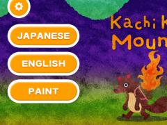 Kachi-kachi Mountain (FREE) 1.4.0 Screenshot