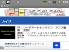 Kaiji anime video [Full story] 1.0 Screenshot