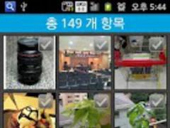 KakaoStory Album(Photo Save) 01.00.11 Screenshot