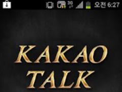 KakaoTalk Theme : Black Gold 1.0 Screenshot