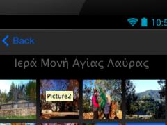 Kalavrita 1.1 Screenshot