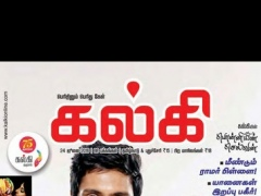 Pothu arivu ulagam tamil magazine free download.