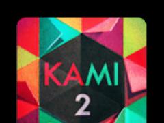 KAMI 2  Screenshot