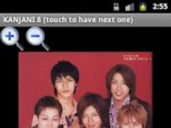 KANJANI 8 1.1 Screenshot