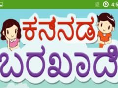 Kannada Alphabets Kannada Kids 1.0 Screenshot
