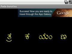 Kannada Jumble 1 0 Free Download
