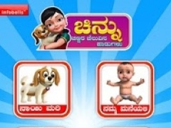 Top Five Infobells English Rhymes Video Free Download - Circus