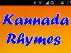 Kannada Rhymes - Free Sounds 1 Screenshot
