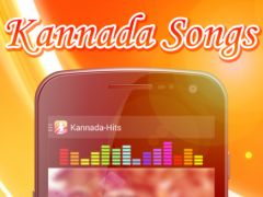 kannada songs free 1.0 Screenshot