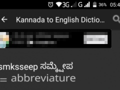 Review Screenshot - Translating Kannada to English Wasn't This Simple Before!