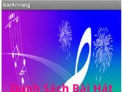 Karaoke list song 1.7 Screenshot