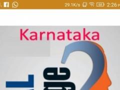 Karnataka GK in Kannada 6 6 Free Download