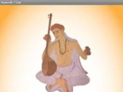 Karnatik Tyagaraja Lite 1.4 Screenshot