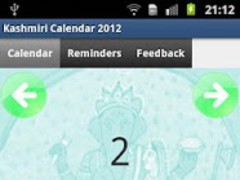 Kashmiri Calendar 2012 2.0 Screenshot