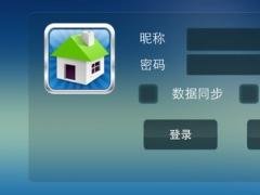 KC868智能家居系统 4.1 Screenshot