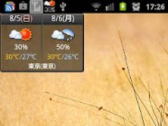 Keep Bright 1.0 Screenshot