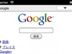 Keitai Site Touch One 1.05 Screenshot