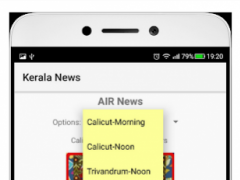 Kerala News 1.4 Screenshot
