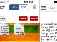 Keyboard Sinhala 2.5 Screenshot