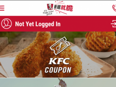 KFC HK 1.0.4 Screenshot