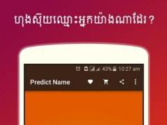Kh-Fortune Teller Pro 1.0.4 Screenshot