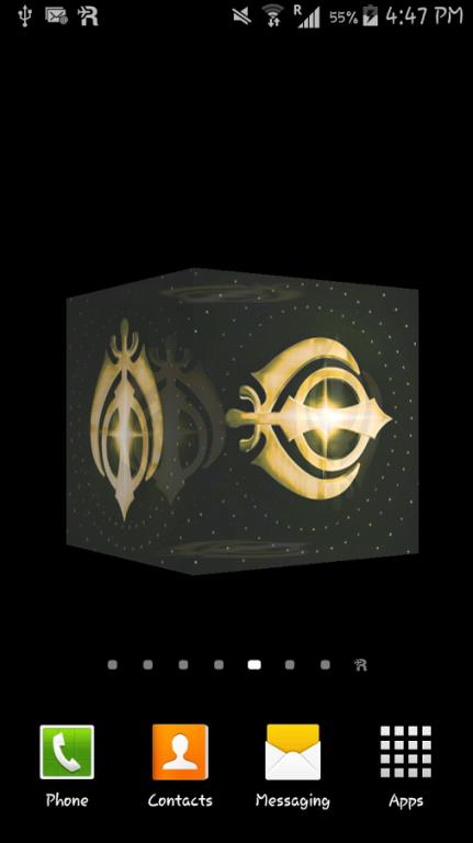Khanda Cube Live Wallpaper 1 0 Free Download